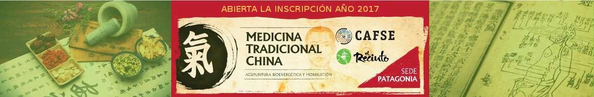 El Recinto - El Bolsón - Carrera de Medicina Tradicional China
